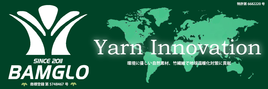 BAMGLO Yarn Innovation