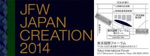 JFW JAPAN CREATION 2014