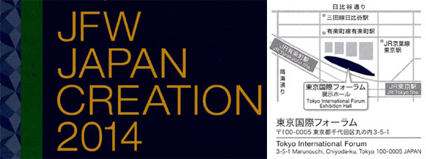 JFW JAPAN CREATION 2014